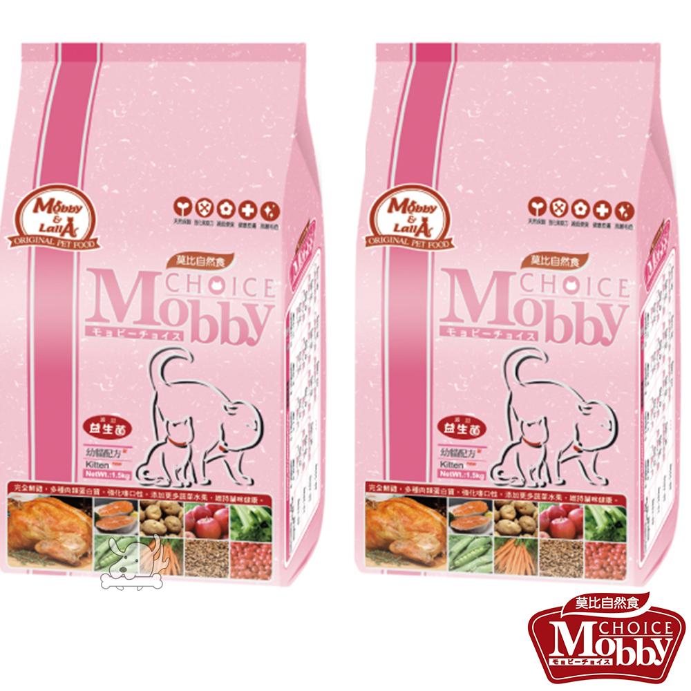 Mobby 莫比 幼貓/懷孕/授乳貓 配方飼料 3公斤 X 2包