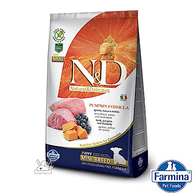 Farmina法米納 ND挑嘴幼犬南瓜無穀糧-羊肉藍莓-小顆粒(PD-01)800g