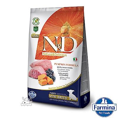 Farmina法米納 ND挑嘴幼犬南瓜無穀糧-羊肉藍莓-小顆粒(PD-01)7kg
