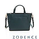 ZODENCE BASIC系列進口牛皮手提側背包 藍綠色