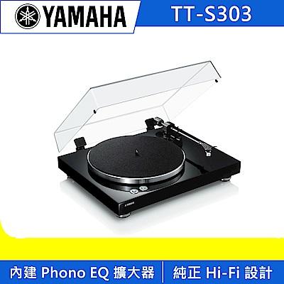 Yamaha山葉 黑膠唱盤TT-S303