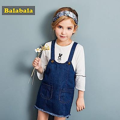 Balabala巴拉巴拉-休閒俏皮感吊帶牛仔裙-女(牛仔色)