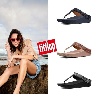【時時樂】FitFlop- FINO QUARTZ 閃耀水鑽夾腳涼鞋-女(共3款)