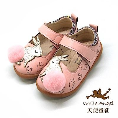 天使童鞋 親親小粉兔娃娃鞋(小-中童)i8035-粉