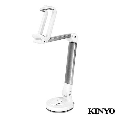 KINYO輕量鋁合金手機架CH069