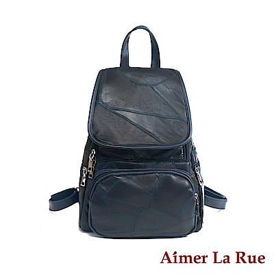 Aimer La Rue 質感羊皮拼接後背包-藍色(快)