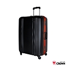 CROWN 皇冠 29吋鋁框箱 彩色鋁框拉桿箱 行李箱 黑色桔框