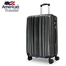【American Traveler】25吋 慕尼黑系列 x 碳纖紋超輕量抗刮 (霧黑)