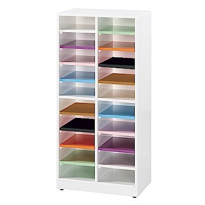 文創集 蘿倫環保1.6尺塑鋼20格置物櫃/收納櫃-48.5x31x108cm-免組