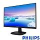 PHILIPS 223V7QJAB 22型 IPS窄邊框電腦螢幕 內建喇叭 product thumbnail 1