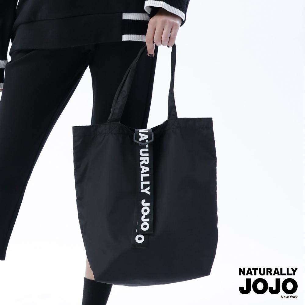 NATURALLY JOJO 時尚印字肩背軟包(黑)