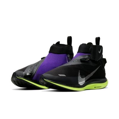 Nike 慢跑鞋 Pegasus Turbo 運動 女鞋 氣墊 避震 防潑水 拉鍊 包覆 球鞋 黑 紫 CJ9712001