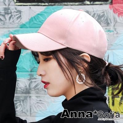 【出清3件5折】AnnaSofia 純色水洗棉 防曬遮陽運動棒球帽老帽(甜粉系)
