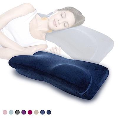 韓國熱銷4D防鼾蝶型枕 記憶枕 1入