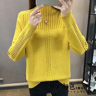 半高領純色保暖毛衣-共6色(F可選)   初色