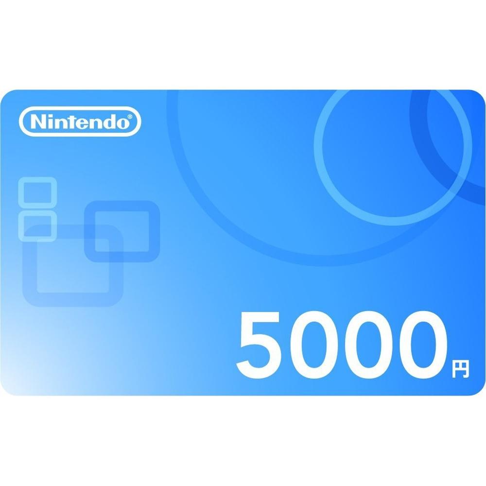 (虛擬點數)任天堂 Nintendo 5000點卡 日帳專用(Wii U/3DS/DSi/Switch)