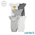 【Carter's】 典雅荷葉袖5件組包屁衣 (台灣總代理)