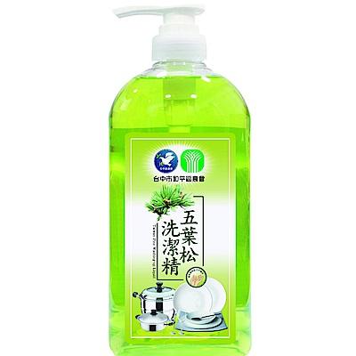 台中市和平區農會 五葉松洗潔精/壓頭1000mlx15瓶特價