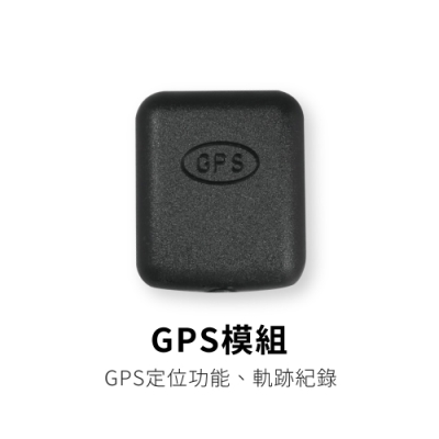 LOOKING F-1 II 機車行車利錄器 專用GPS模組 (限主機藍色面板使用)