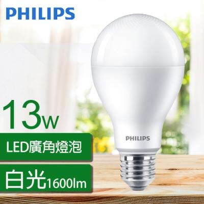 (6入組) 飛利浦 13W LED燈泡 1521~1600lm  [限時下殺]