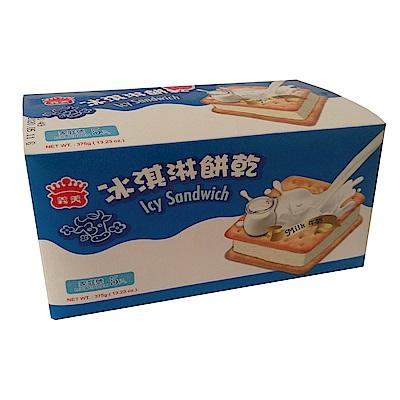 任- 義美 牛奶冰淇淋餅乾家庭號(75gX5個/盒)