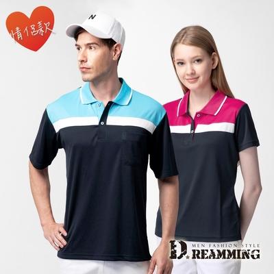 Dreamming MIT亮色舒適涼爽吸濕排汗短袖POLO衫 透氣 機能-水藍/桃紅