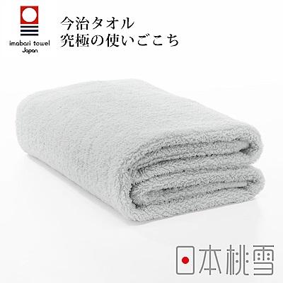 日本桃雪今治超長棉浴巾(冰灰色)