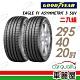 【固特異】EAGLE F1 ASYMMETRIC 3 SUV F1A3S 高性能輪胎_二入組_295/40/20 product thumbnail 1