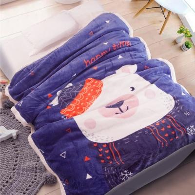 Carolan-可愛小白熊 雙層加厚 法萊/羊羔絨童毯(100x140cm)