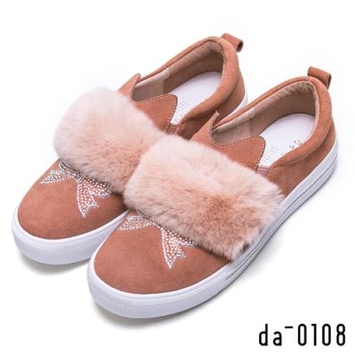 DIANA 牛麂皮毛毛飾貓耳休閒鞋-俏麗甜心-粉
