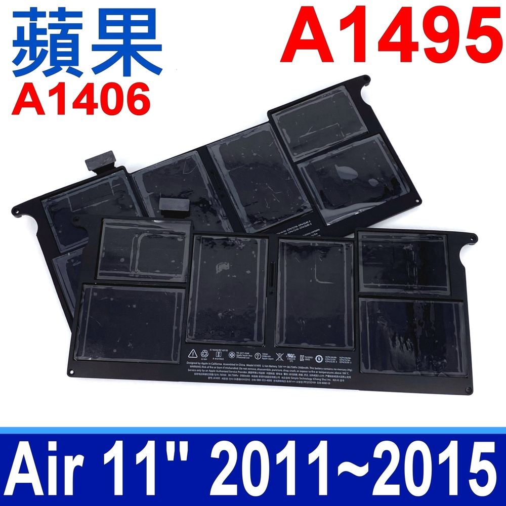 """APPLE A1495 電池 Air 11"""" A1406 A1370 MC968 MD214 A1465MJVM2LL/A* MF067LL MD77L MD77L/B* MD223 MD845"""