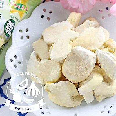 愛上新鮮 100%金枕頭榴槤果乾 (30g±10%/包)