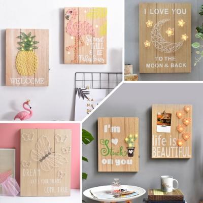 半島良品/創意夢幻造型LED木板掛畫夜燈-5款/交換禮物
