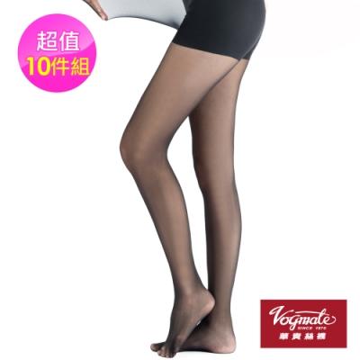 華貴(10雙入)加大加長美腿透膚超彈性絲襪 F6659