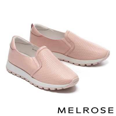 休閒鞋 MELROSE 時尚魅力純色壓紋全真皮厚底休閒鞋-粉