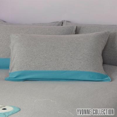 YVONNE COLLECTION 素面雙色拼接信封式枕套(50x75公分)-寧靜灰/晴空藍