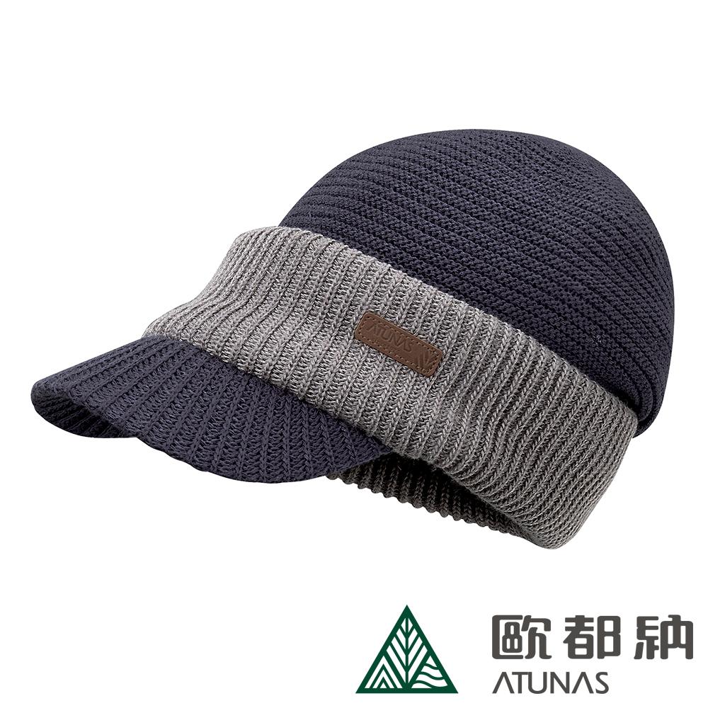 【ATUNAS 歐都納】Primaloft科技纖維保暖針織鴨舌毛帽 A-A1748 黑灰