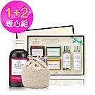 H&W 英倫薇朵 精選香氛沐浴禮盒1+2暖心組