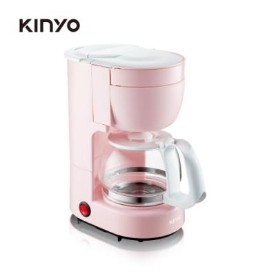KINYO四杯滴漏式咖啡機 粉色 CMH7530PI