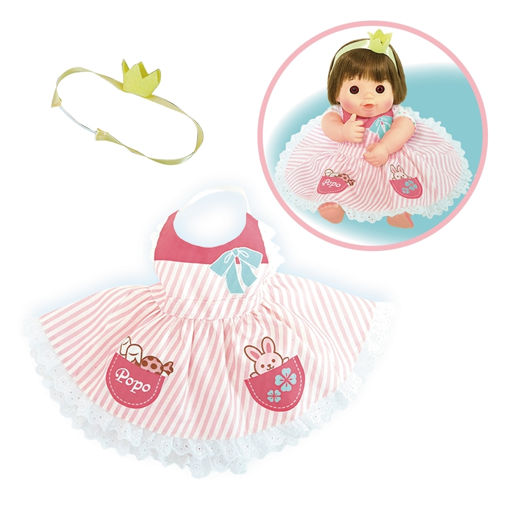 日本POPO-CHAN波波醬配件-POPO-CHAN連身公主風圍裙組(1.5Y+)