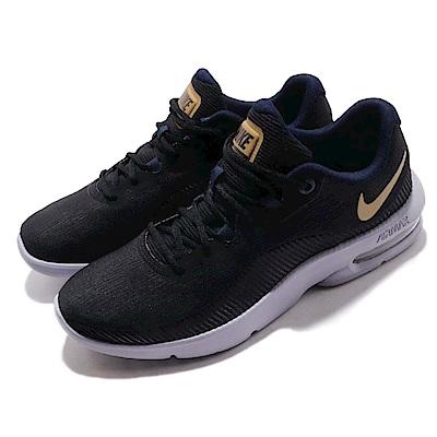 Nike Air Max Advantage 女鞋