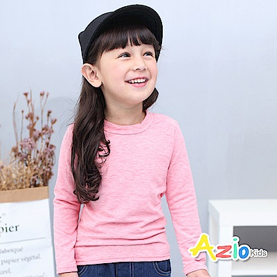 Azio Kids 上衣 磨毛立領基本款保暖衣(麻紅)