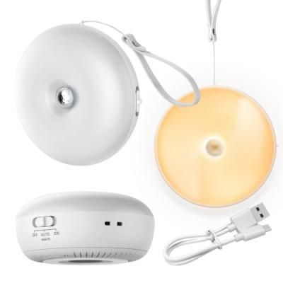 Baseus倍思 光園生活智能人體感應小夜燈 -可充電款