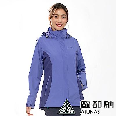 【ATUNAS 歐都納】女款GORE-TEX防水防風兩件式外套A-G1902W藍紫