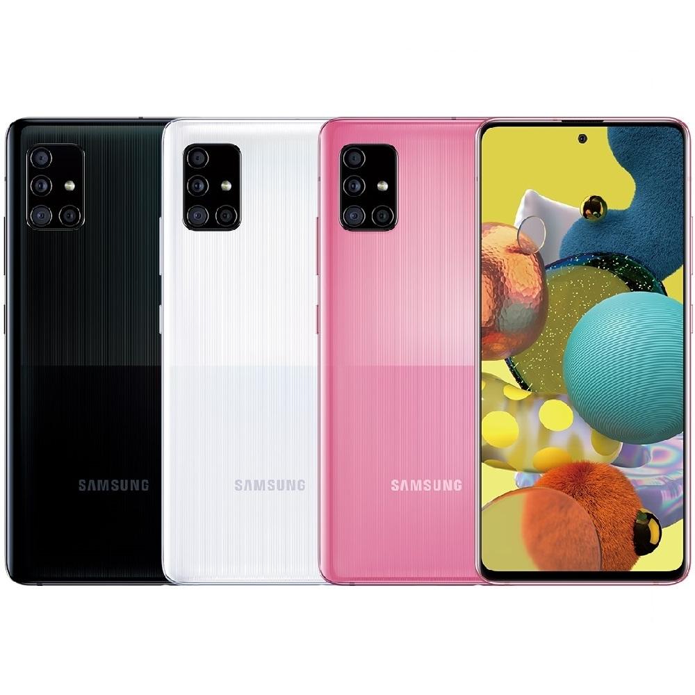 Samsung Galaxy A51 5G (6GB/128GB) 6.5吋智慧型手機