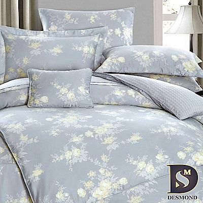 DESMOND 雙人60支天絲八件式床罩組 漫雨小調 100%TENCEL