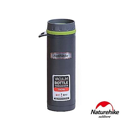 Naturehike情侶款旅行登山便攜運動304不鏽鋼真空保溫瓶 悶燒罐<b>0</b>.5L 灰綠