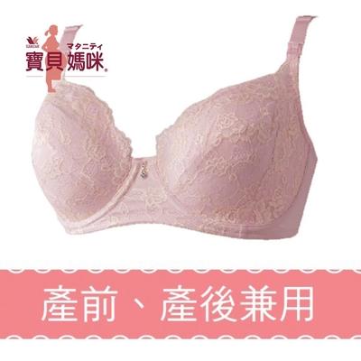 寶貝媽咪-兼用 GHI大罩杯孕婦內衣(粉) 產前產後兩用-絲蛋白加工親膚布料