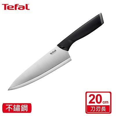 Tefal法國特福 不鏽鋼系列主廚刀20CM