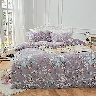 戀家小舖 / 法蘭絨  單人床包兩用毯組  艾雪莉  保暖抗寒